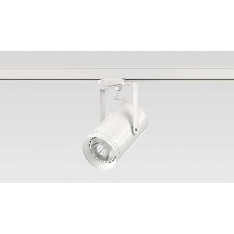 Faretto Led Orientabile Roll Ios Bianco 22W Luce Calda 3000K 2650lm