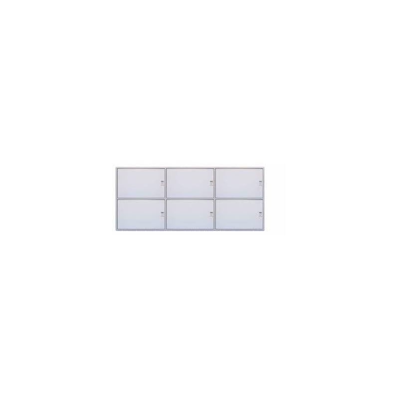 Centralino Da Incasso A Filo Muro Bianco 72P Orizzontale O Verticale Marlanvil Qzerp 990.612